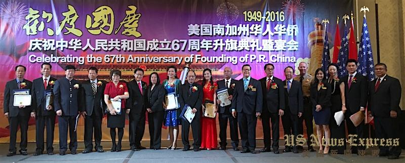 南加华人华侨共庆中华人民共和国成立67周年。庞可阳摄