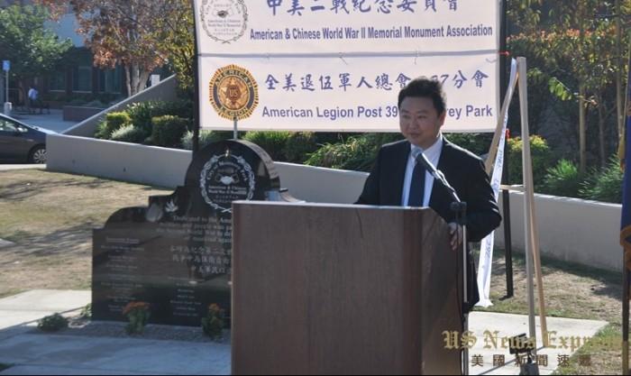 当天的活动由中美二战纪念委员会会长魏林峰主持